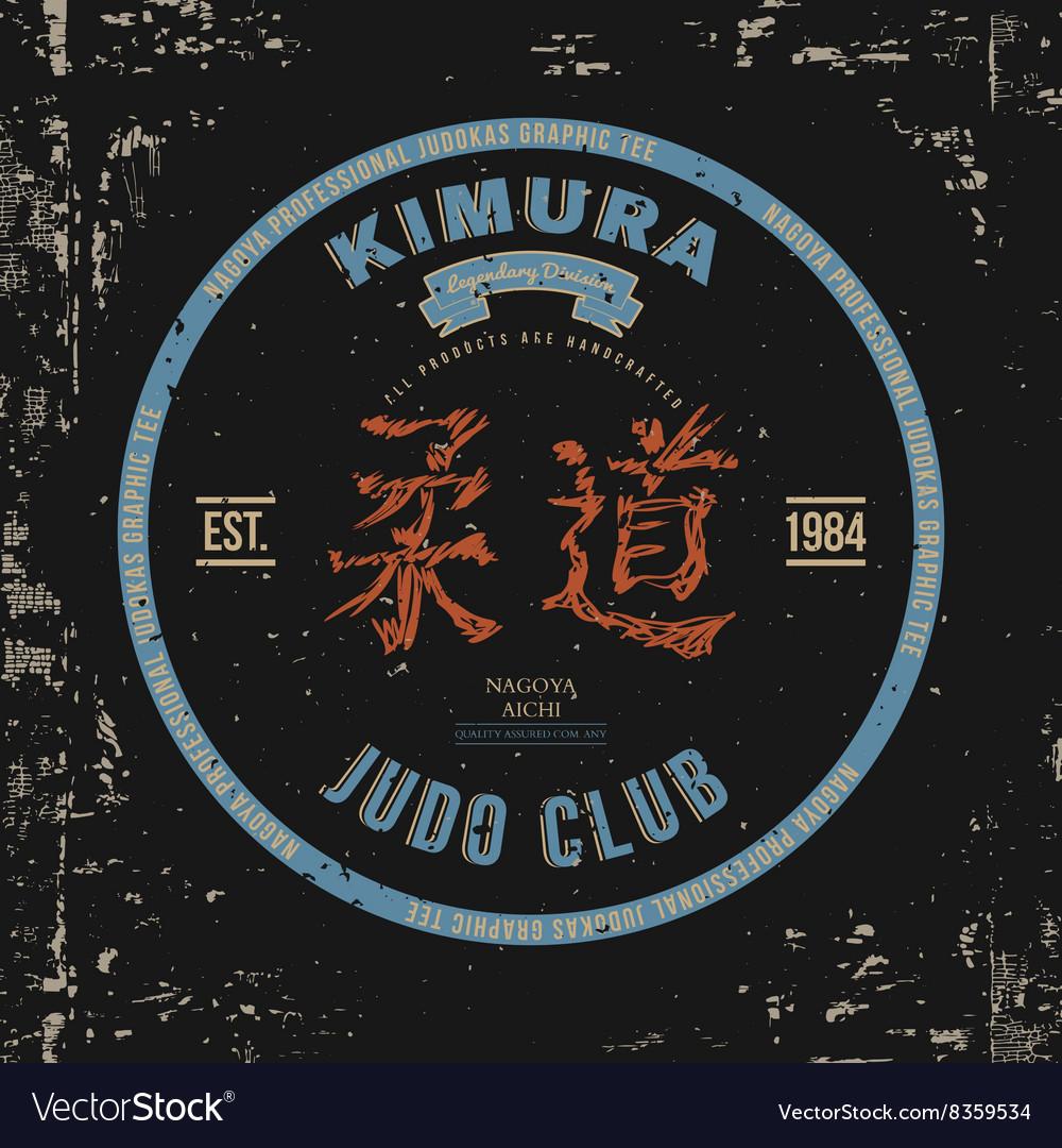 Judo Club T-shirt Print Design