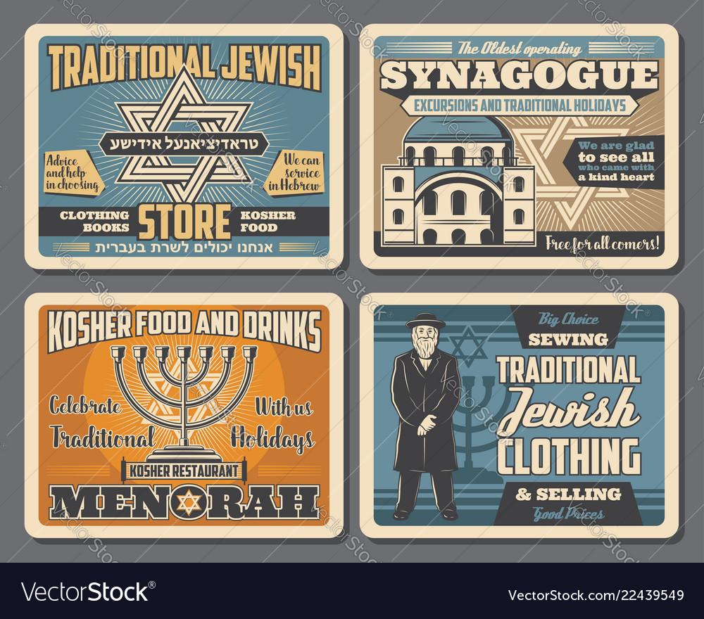 Jewish menorah star of david and synagogue