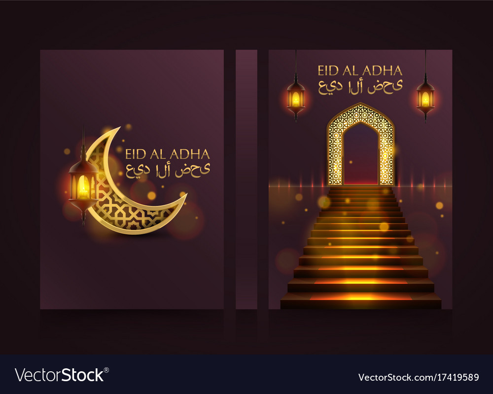 Eid al adha cover mubarak background