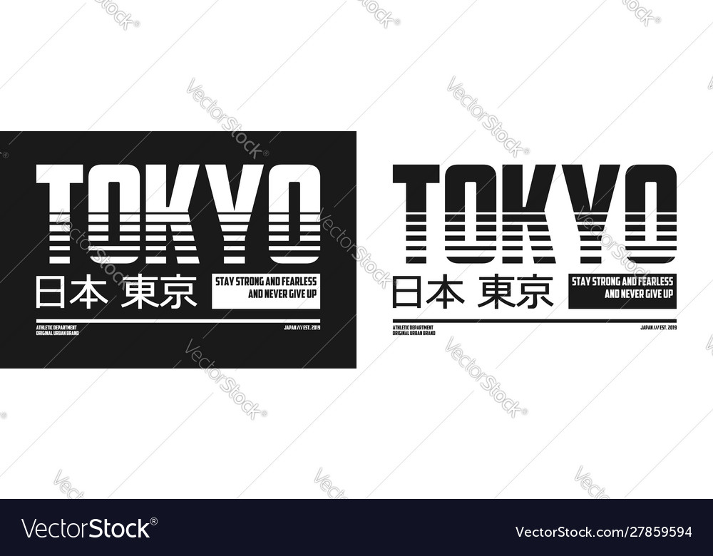 Tokyo japan athletic t-shirt with slogan apparel