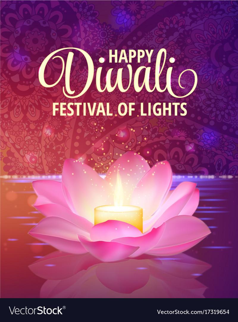 Diwali festival of light background