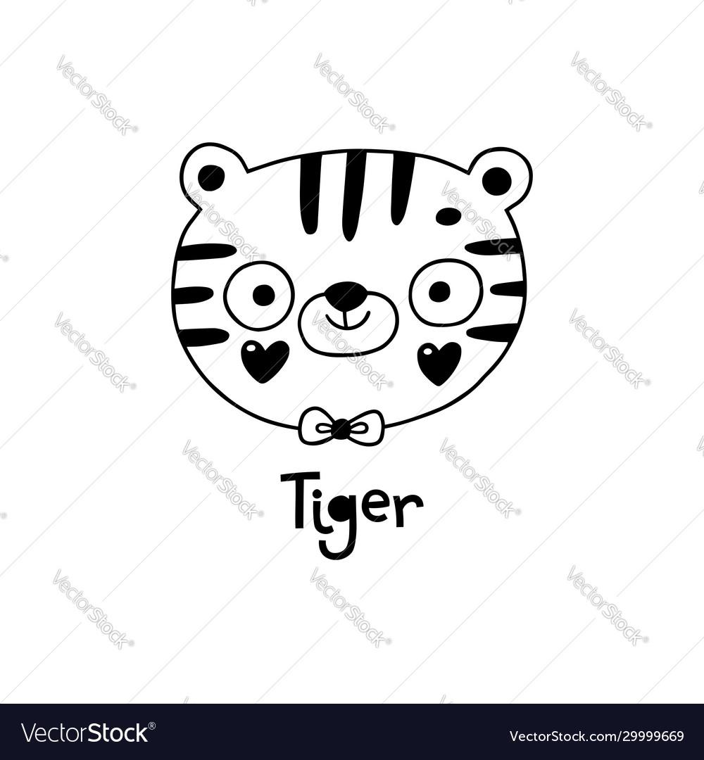Avatar cute face tiger cub portrait