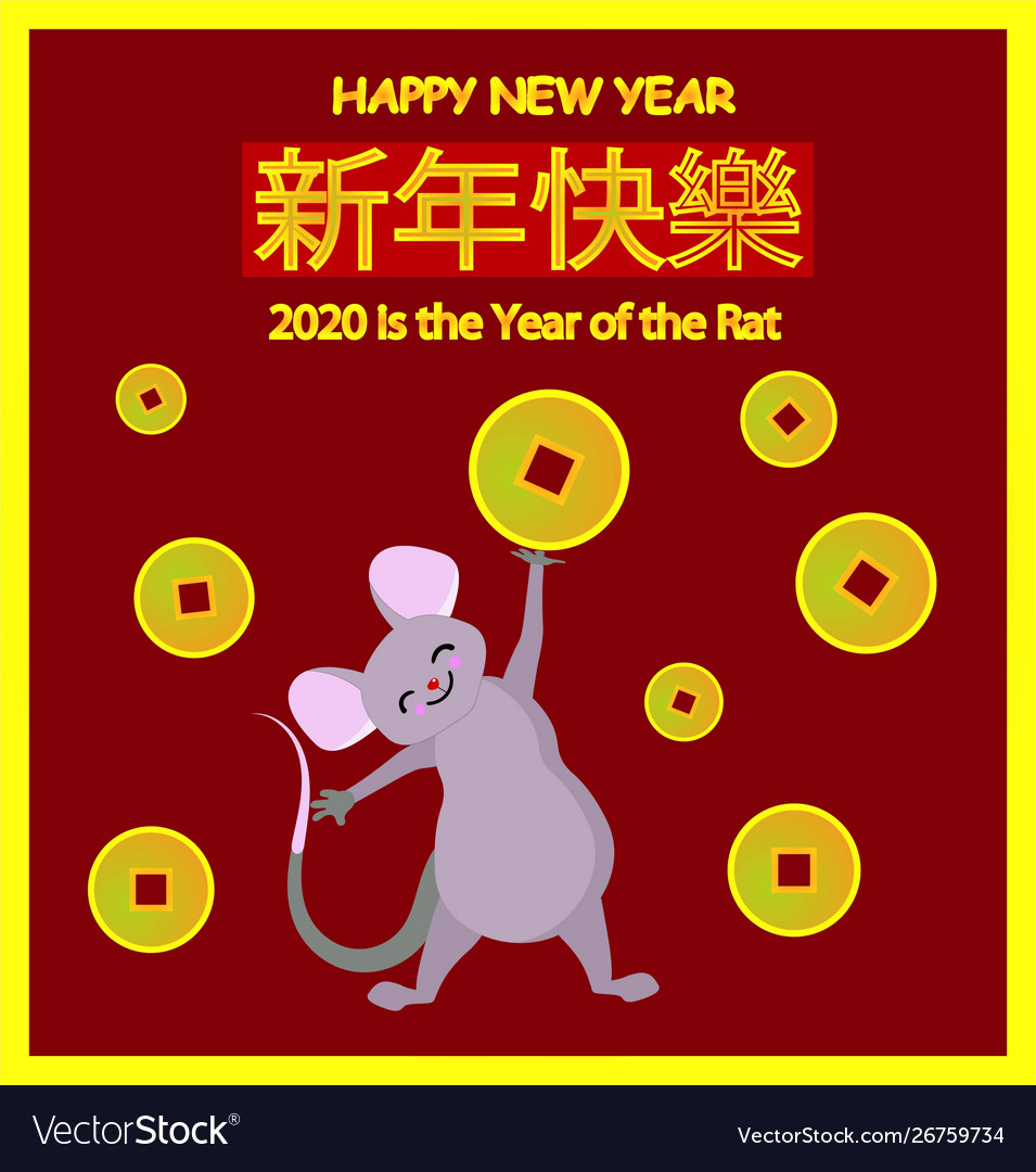 Happy chinese new year greeting card 2020 rats of Vector Image