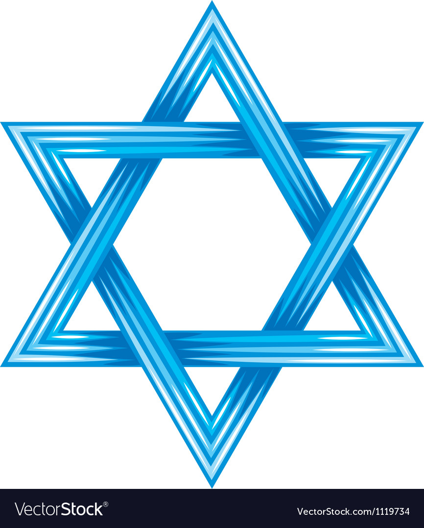 Star Of David Symbol Of Israel Royalty Free Vector Image