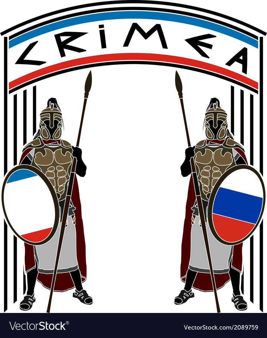 Protectors of Crimea vector image