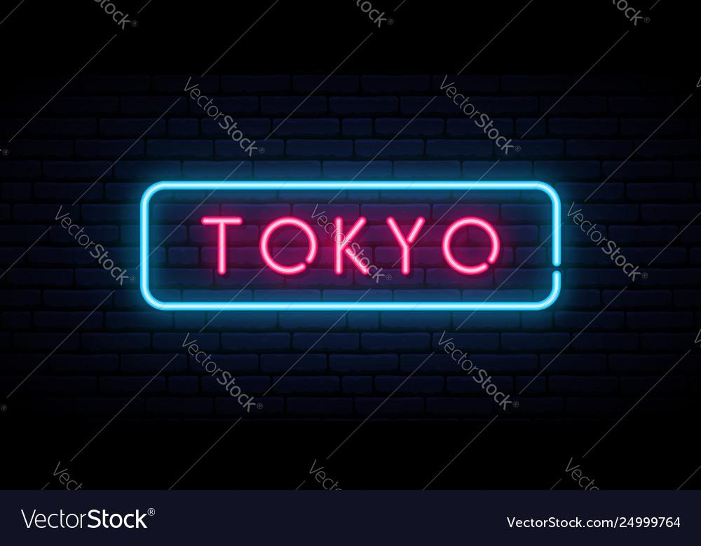 Tokyo neon sign bright light signboard banner