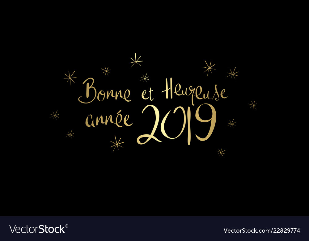 french happy new year background vector image