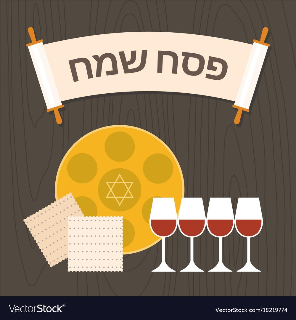 Hebrew alphabet in torah scroll