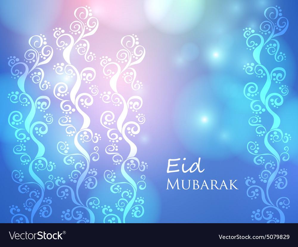 Invitation Card For Muslim Festival Eid Mubarak Vector Image