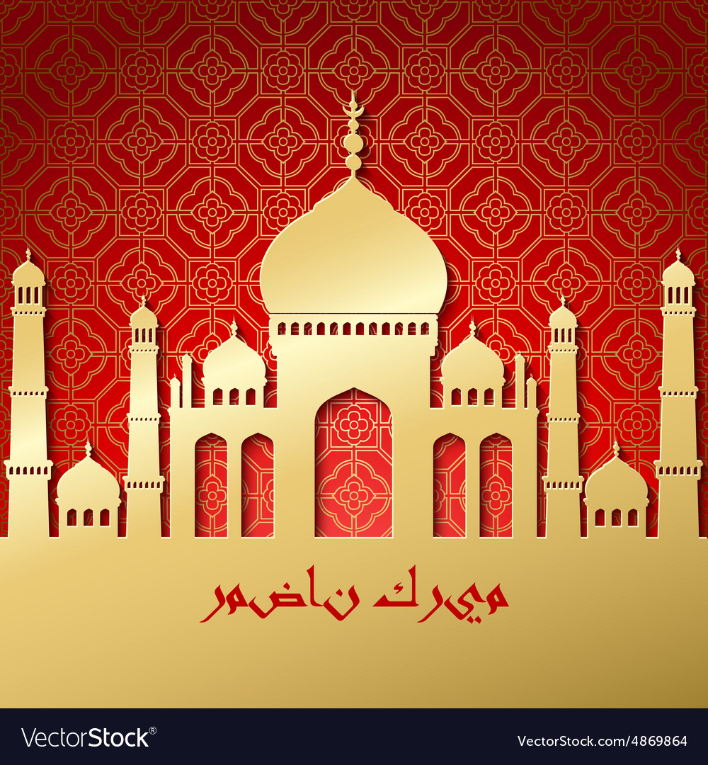 Ramadan Greetings Background Ramadan Kareem Vector Image