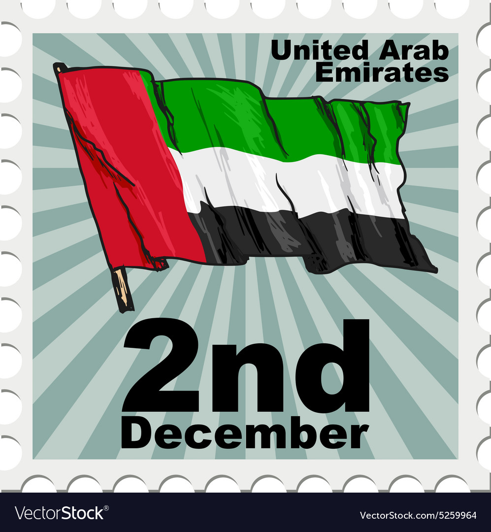 Post stamp of national day of United Arab Emirates