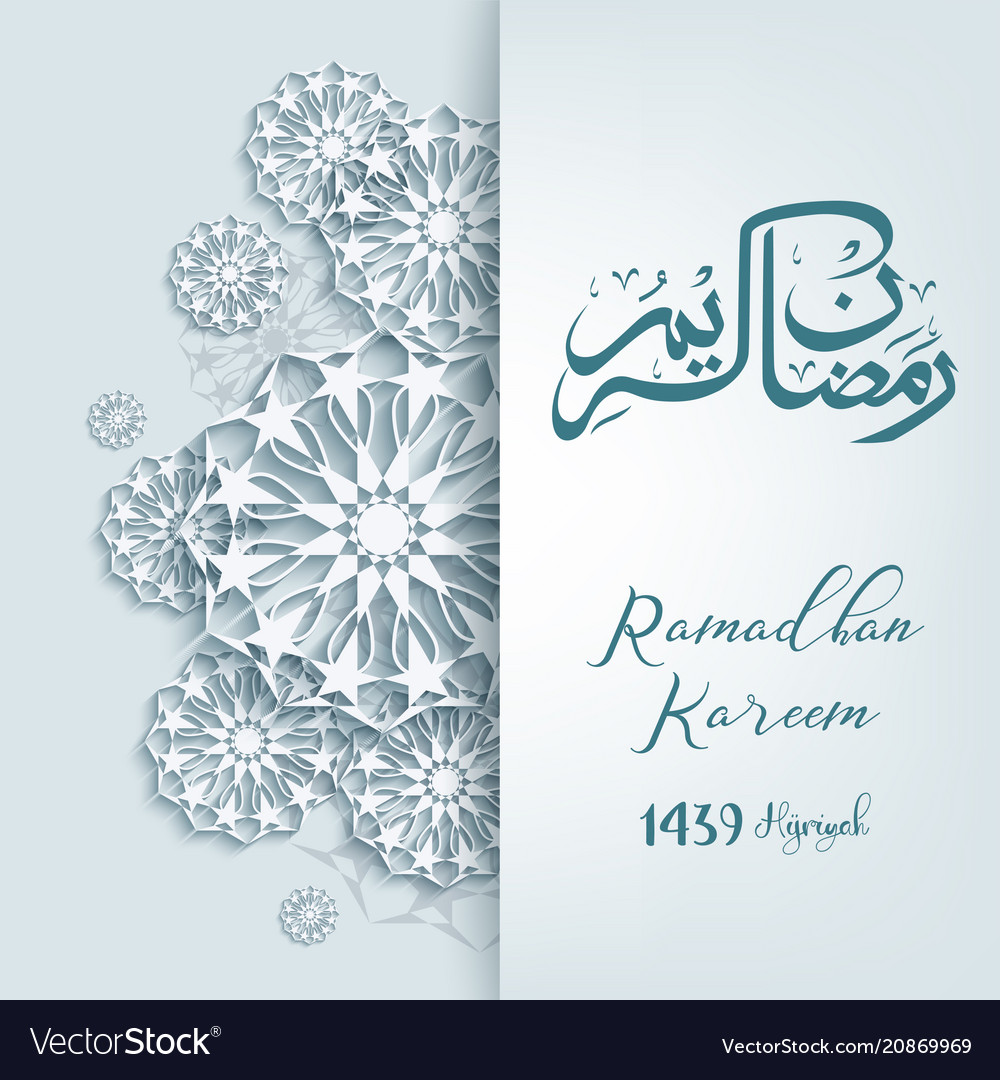 Ramadan kareem background with arabic calligraphy