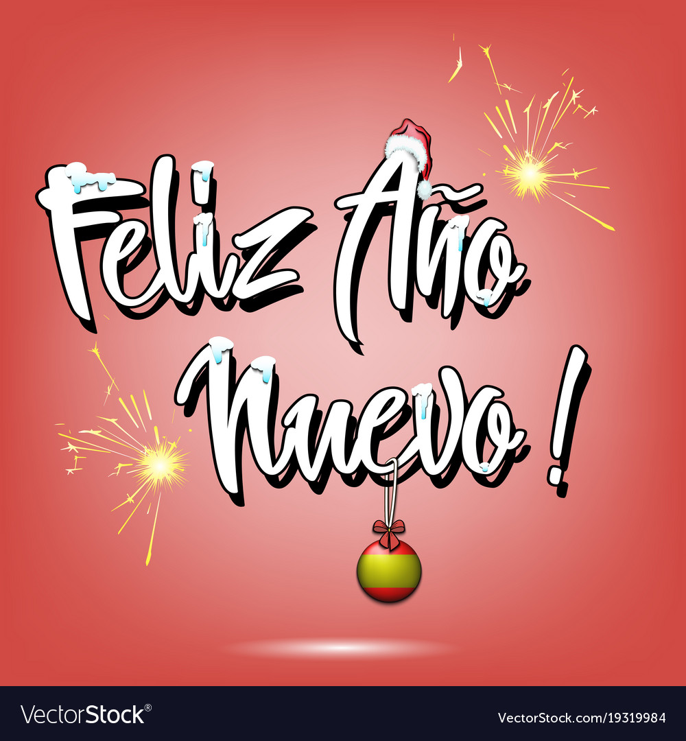 happy new year in spanish vector image