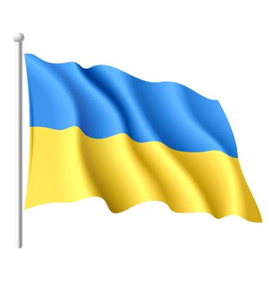 Eurovisión 2011 - Página 2 Flag-of-ukraine-vector