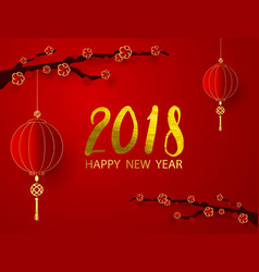 abstract chinese new year graphic and background vector image