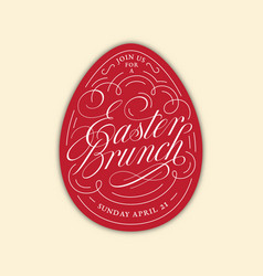 easter brunch egg lettering vector image