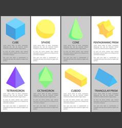 Cube sphere cone cuboid tetrahedron prisms set vector