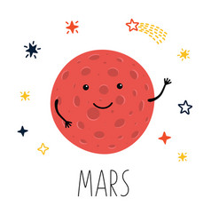 cute planet mars planet with hands and eyes vector image