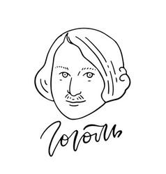 nikolai gogol - great russian writer - line vector image