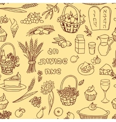 Shavuot seamless pattern background vector image vector image