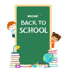 Welcome back to school blackboard vector