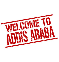 welcome to addis ababa stamp vector image vector image