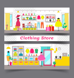 Clothing store full of chic fashionable garments vector