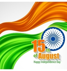 Independence Day India background Template for a vector