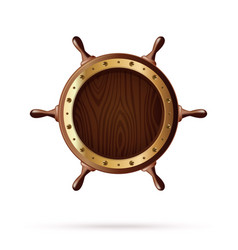 wooden ships wheel vector image