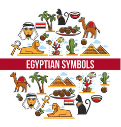 Egypt symbols and egyptian culture architecture vector
