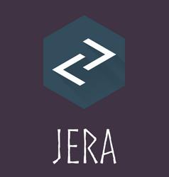 Jera rune of Elder Futhark in trend flat style vector