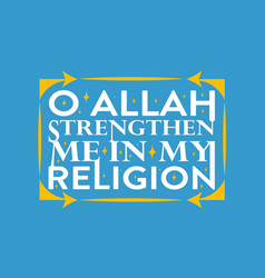 Muslim quote and saying good for print design vector