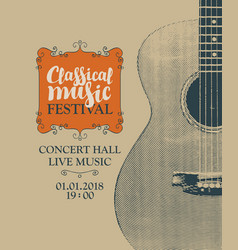 Poster for festival classical music with a guitar vector