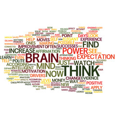 You can increase your brainpower text background vector