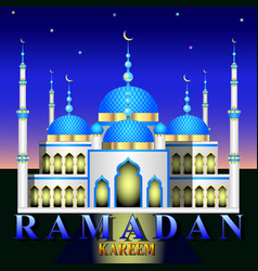 ramadan kareem mosque against the night sky vector image
