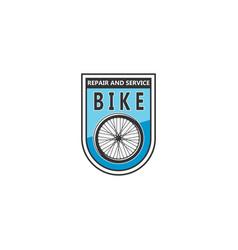 bike repair service vector image
