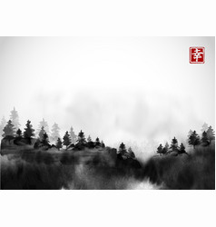 black pine trees in fog hand drawn with ink vector image