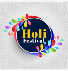 Happy holi festival splashes frame background vector