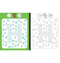 maze letter cyrillic n vector image