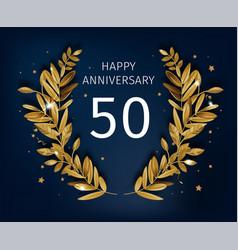 happy anniversary golden laurel leaves banner vector image