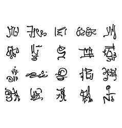 Occult symbols set vector image