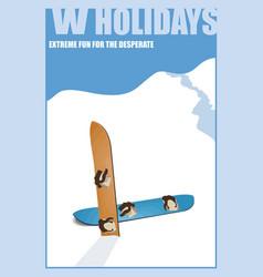 minimalist winter poster landscape vector image