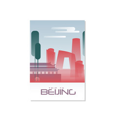 trip to beijing travel poster template touristic vector image