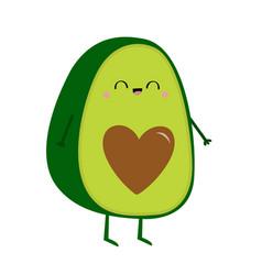 Avocado icon smiling face heart shape seed cute vector