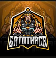 Gatotkaca esport mascot logo design vector