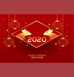 Happy chinese new year rat 2020 background vector