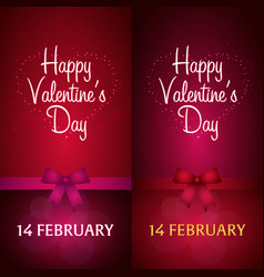 happy valentines day party flyer heart on red vector image
