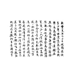 background with handwritten chinese charact vector image