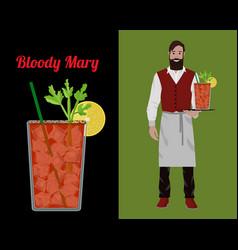 cocktail barmen vector image