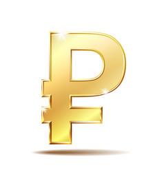 golden symbol of russian ruble vector image